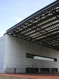 university of japan