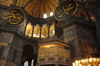 Aya Sofya, Istanbul Turkey 4