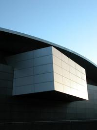 Museum Amsterdam Holland