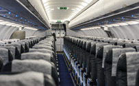 Airbus A320 interior