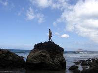 Me on a Rock