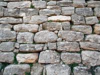 Troya wall