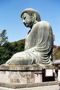 Buddha, Kyoto, Japan