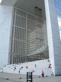 Arc de la Defence, Paris, Fran