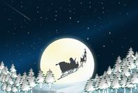 ho ho hooo :)