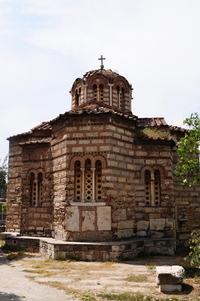 Byzantine church of the Holy Apostles 1