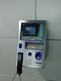 i-Phone II