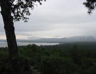 Jackman's Ridge