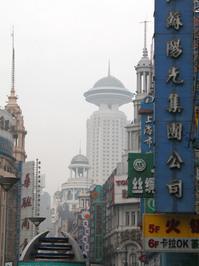 shangahi city scene