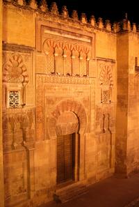 Cordoba Mosque Spain 1