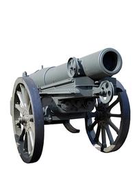Russian siege morta