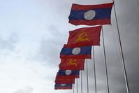 Comunism flag