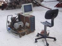 Very strange PC