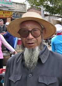 Face of China 10