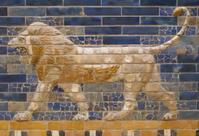 brick lion