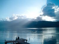 lake in El Salvador
