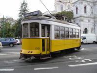 Lisbon Classic Electric