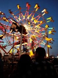 Couple at Ferris Wheel