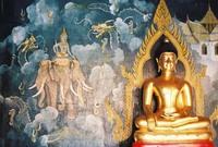 image & Budha
