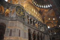 Aya Sofya, Istanbul Turkey 2