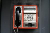 street phones