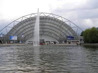 Leipzig Fair Center Fountain