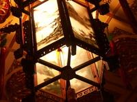 Chinese light