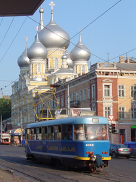 Odessa city life