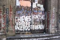Banco en Argentina 1