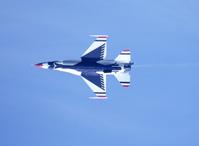Jet at air show