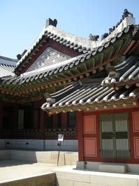 Hwaseong Fortress Suwon