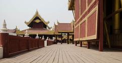 Royal Place