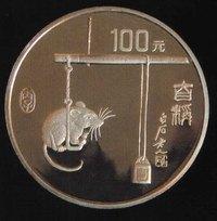 china chinese money