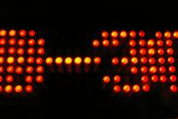light-advertising 1