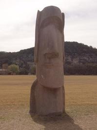 Easter Island Wannabe