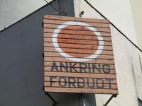 ankging forbudt