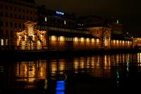 Helsinki by Night - Old Market Hall