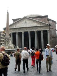 The Pantheon, exterior