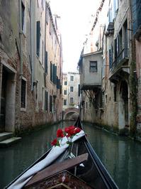 Venitian Canals
