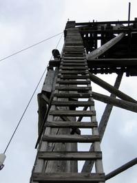 Mining Stairs