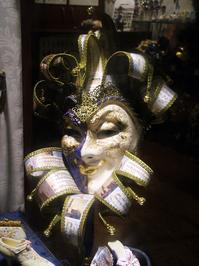 Banquet Mask