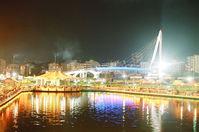 Gece Samsun