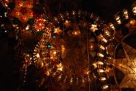 Christmas Lanterns 1