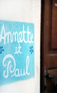 blue details 4