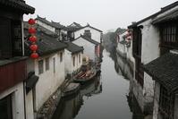 Zhou Zhuang 4