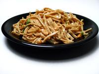 Udon Noodles 1