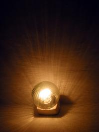 wall lamp 2