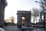 Arche de Triumphe 2