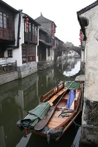 Zhou Zhuang 1
