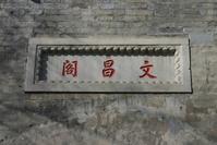 china 96